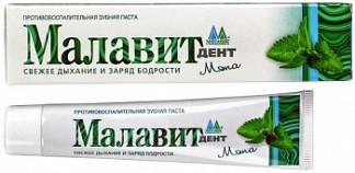 Малавит дент зубная паста мята 75г
