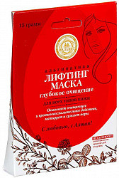 Малавит лифтинг-маска альгинатная глубокое очищение 15г
