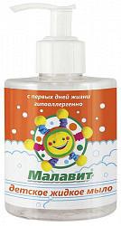 Малавит мыло жидкое детское солнышко 280мл
