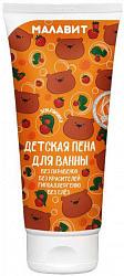 Малавит пена для ванн детская земляника 200мл
