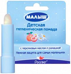 Малыш помада детская гигиеническая персиковое масло/ромашка