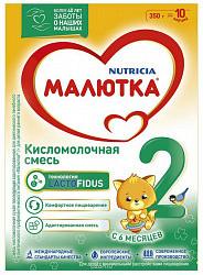Малютка 2 смесь кисломолочная 6-12 месяцев 350г