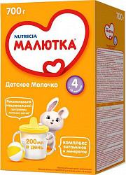 Малютка 4 молочко детское с 18 месяцев 700г