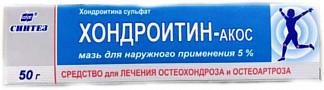 Хондроитин-акос 5% 50г мазь