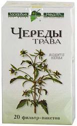 Череда трава 1,5г 20 шт. фильтр-пакет здоровье