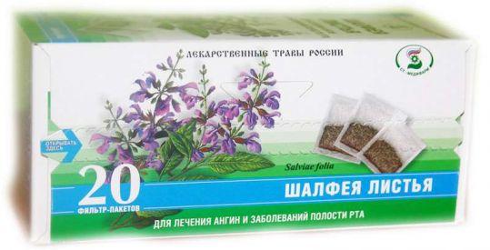 Шалфей лист 1,5г 20 шт., фото №1