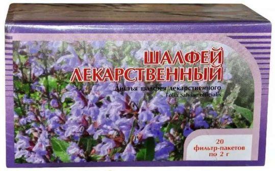 Шалфей лист 2г 20 шт. фильтр-пакет, фото №1
