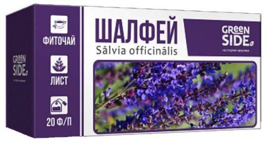 Шалфей листья фиточай 1,5г 20 шт., фото №1