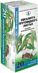 Эвкалипт лист 20 шт. фильтр-пакет