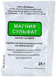 Магния сульфат 25г 10 шт. порошок для приготовления раствора для приема внутрь