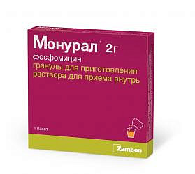 Монурал купить в москве