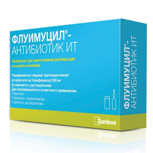Флуимуцил-антибиотик ит 500мг 3 шт. лиофилизат для приготовления раствора для инъекций и ингаляций с растворителем, фото №1