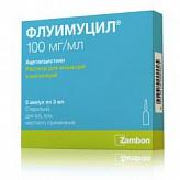 Флуимуцил 100мг/мл 3мл 5 шт. раствор для инъекций и ингаляций