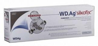 Силкофикс wd ag повязка стерильная на нетканой основе с сорбционной подушечкой 8,25х20см 1 шт. фармапласт