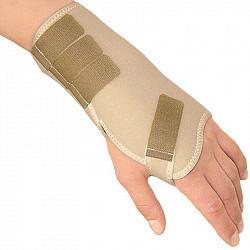 Тонус эласт повязка эластичная для фиксации лучезапястного суставав с жесткой вставкой арт.0210 №2 левая бежевая