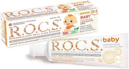 Рокс беби зубная паста для малышей айва 45г, фото №1