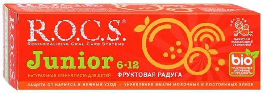 Рокс джуниор зубная паста фруктовая радуга 74г, фото №1