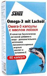 Салюс омега-3 капсулы с маслом лосося 60 шт.