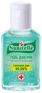Санитель гель для рук алоэ,витамином е 50мл