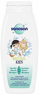 Саносан нэйчерал кидс средство 2в1 гель для душа и шампунь для чувствительной кожи 250мл