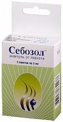 Себозол шампунь от перхоти + экодерм шампунь 5мл 5 шт.