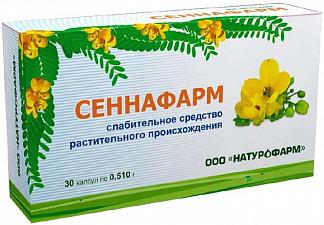 Сеннафарм фиточай слабительный 1,5г 20 шт. фильтр-пакет