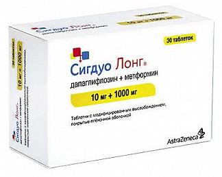 Сигдуо лонг 10мг+1000мг 30 шт. таблетки с модифицированным высвобождением покрытые пленочной оболочкой