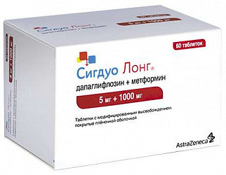 Сигдуо лонг 5мг+1000мг 60 шт. таблетки с модифицированным высвобождением покрытые пленочной оболочкой