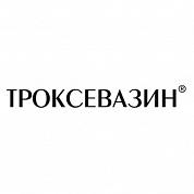 Инструкция по применению Троксевазин