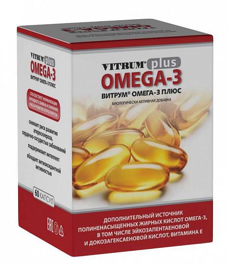 Витрум омега-3 плюс таблетки 60 шт., фото №3