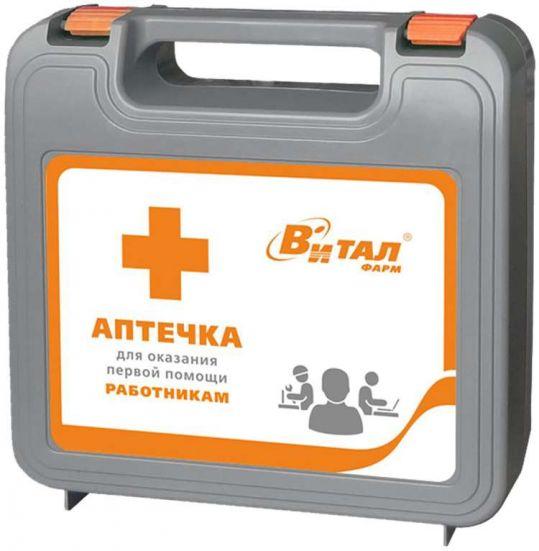 Аптечка виталфарм первой помощи работникам арт.2371, фото №1