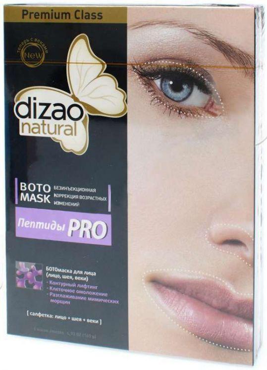 Дизао бото маска для лица/шеи разглаживающая пептиды про контурный лифтинг клеточное омоложение 5 шт., фото №1