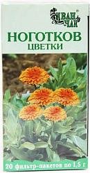 Календула цветки 20 шт. фильтр-пакет