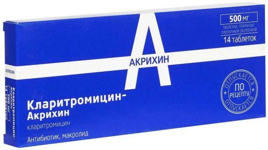 Кларитромицин-акрихин 500мг 14 шт. таблетки покрытые пленочной оболочкой, фото №1
