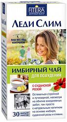 Леди слим имбирный чай фильтр-пакет 2г суданская роза 30 шт.