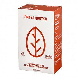 Липа цветки 1,5г 20 шт. фильтр-пакет здоровье