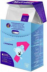 Нутрилак премиум 1 смесь молочная 0-6 месяцев 600г