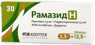 Рамазид н 12,5мг+5мг 30 шт. таблетки