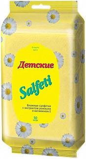 Салфети салфетки влажные детские с экстрактом ромашки и витамином е 50 шт.
