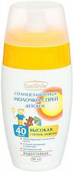 Санстайл мол-спр. солнцезащитный для детей spf40 100мл