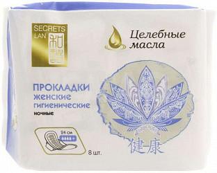 Секреты лан целебные масла прокладки на критические дни 4 капли 8 шт.