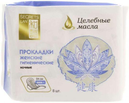 Секреты лан целебные масла прокладки на критические дни 4 капли 8 шт., фото №1