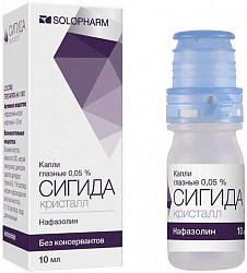 Сигида кристалл 0,05% 10мл капли глазные