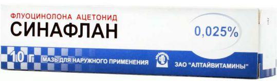 Синафлан 0,025% 10г мазь для наружного применения, фото №1