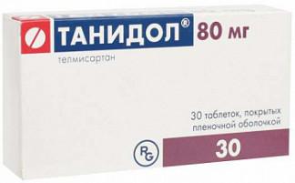 Танидол 80мг 30 шт. таблетки покрытые пленочной оболочкой