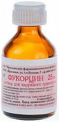 Фукорцин 25мл раствор для наружного применения ярославская ф/ф зао