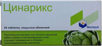 Цинарикс таблетки 400мг 24 шт. montavit pharmazeutische fabrik gmbh