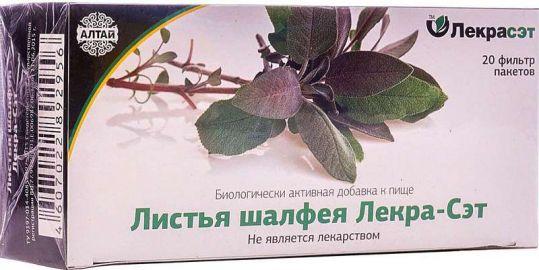 Шалфей лист 20 шт. фильтр-пакет, фото №1