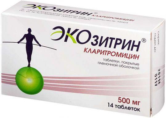 Экозитрин 500мг 14 шт. таблетки покрытые пленочной оболочкой, фото №1