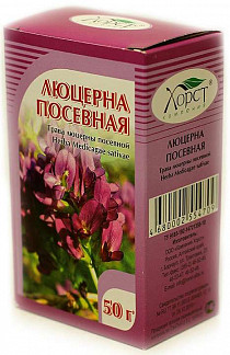 Люцерна трава 50г
